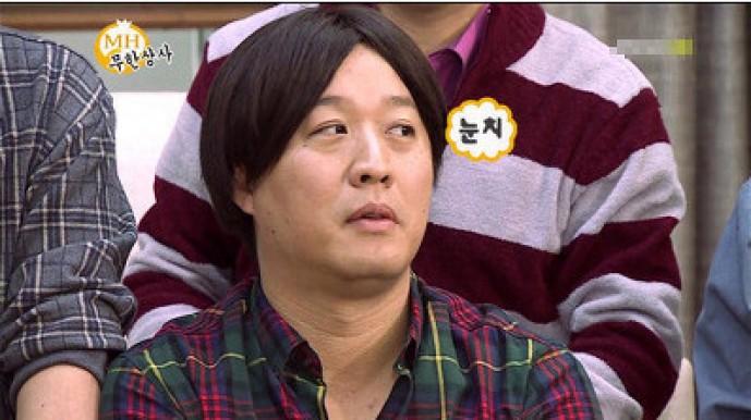 MBC 무한도전 화면 캡처 제공